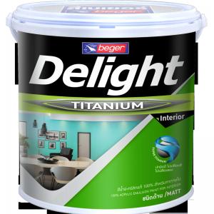 Beger Delight Titanium Interior